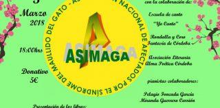 I GALA BENÉFICA A FAVOR DE LA ASOCIACIÓN NACIONAL DE AFECTADOS POR EL SÍNDROME DEL MAULLIDO DEL GATO ASIMAGA